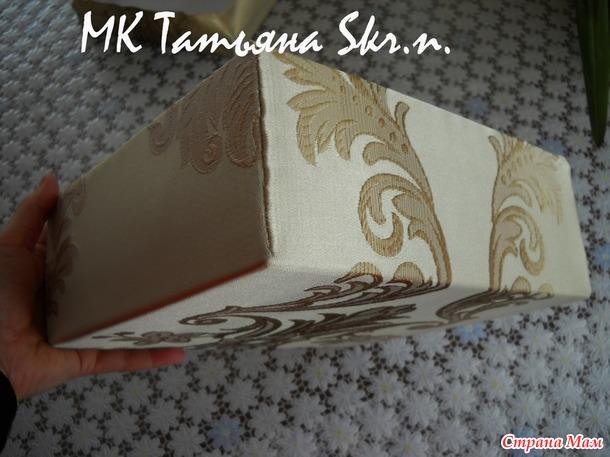 신발 상자로서 MK는 멋진 수공예 상자로 변합니다.