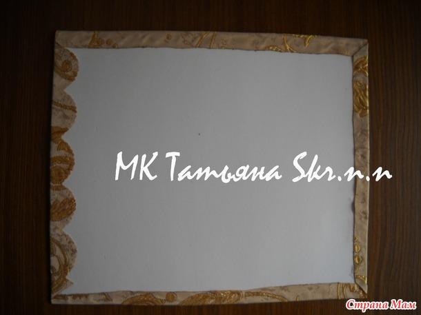 Ang MK bilang isang kahon ng sapatos ay nagiging isang kahanga-hangang kahon ng handicraft
