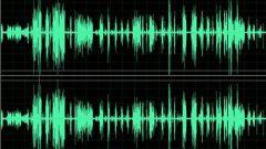 วิธีการไฮไลต์แทร็กเสียง