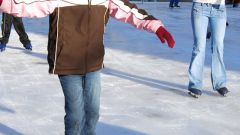 How to learn how to skate