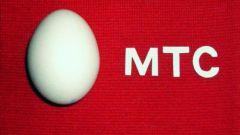 MTS қызметін қалай өшіруге болады
