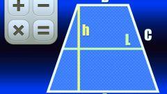 Cum să găsiți o linie medie de trapez egal