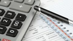 Как вычислить среднюю цену