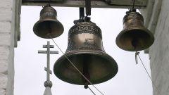 Bells'i aramayı nasıl öğrenirim