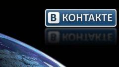 Как в Вконтакте спрятать друга