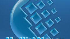How to change the password in webmoney