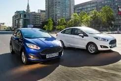Ford Focus және Ford Fiesta
