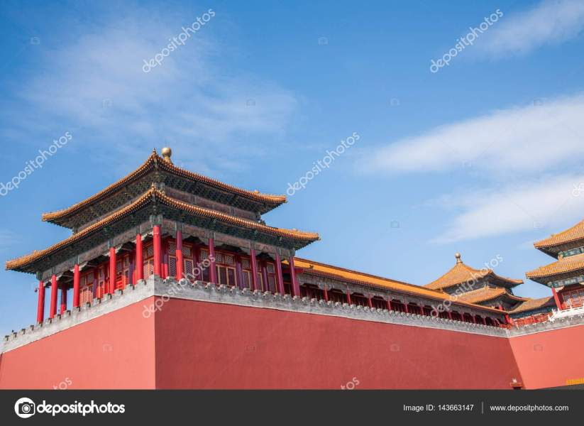 Beijing Palace Museum Meridian Gate     Stock Photo      jingaiping     Beijing Palace Museum Meridian Gate     Stock Photo