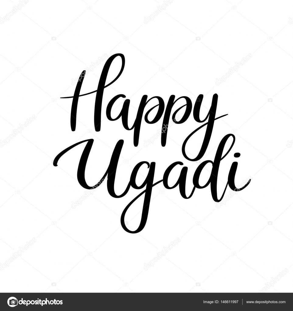 Happy Ugadi handwritten text  Gudi Padwa Hindu new year calligraphy     Gudi Padwa Hindu new year calligraphy     Stock Vector