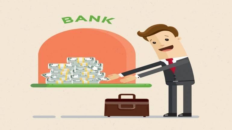 Canara Bank Personal Loans