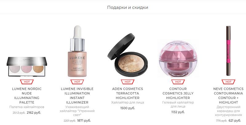 Przykłady atrakcji w katalogu sklepu internetowego