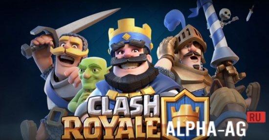 Clash Royale.