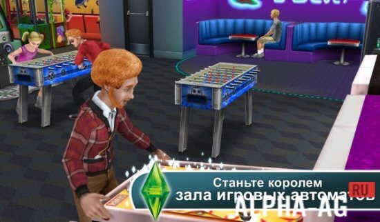 Sims Fipley скриншот нөмірі 3