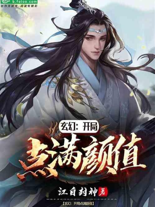 Hồng Hoang Chi Ta Bối Cảnh Quá Vô Địch