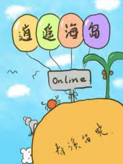 Tiêu Dao Hải Đảo Online