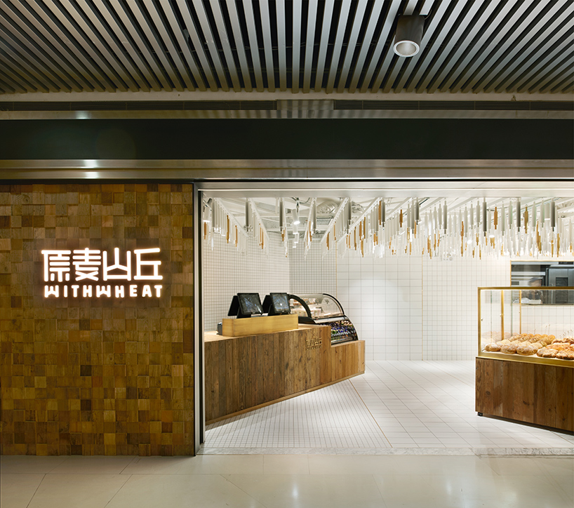 Rolling Pins Hang From Ceiling Inside Beijing Bakery By B