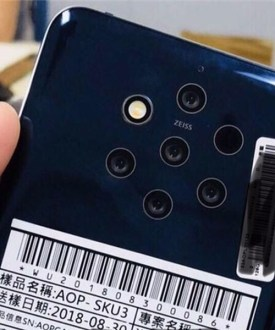 smartphone design   designboom com nokia s next phone could have five cameras according to leaked images