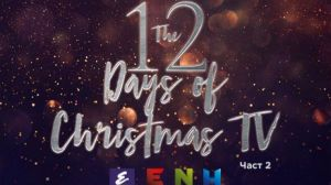 VIASAT WORLD presents 12 days of Christmas TV