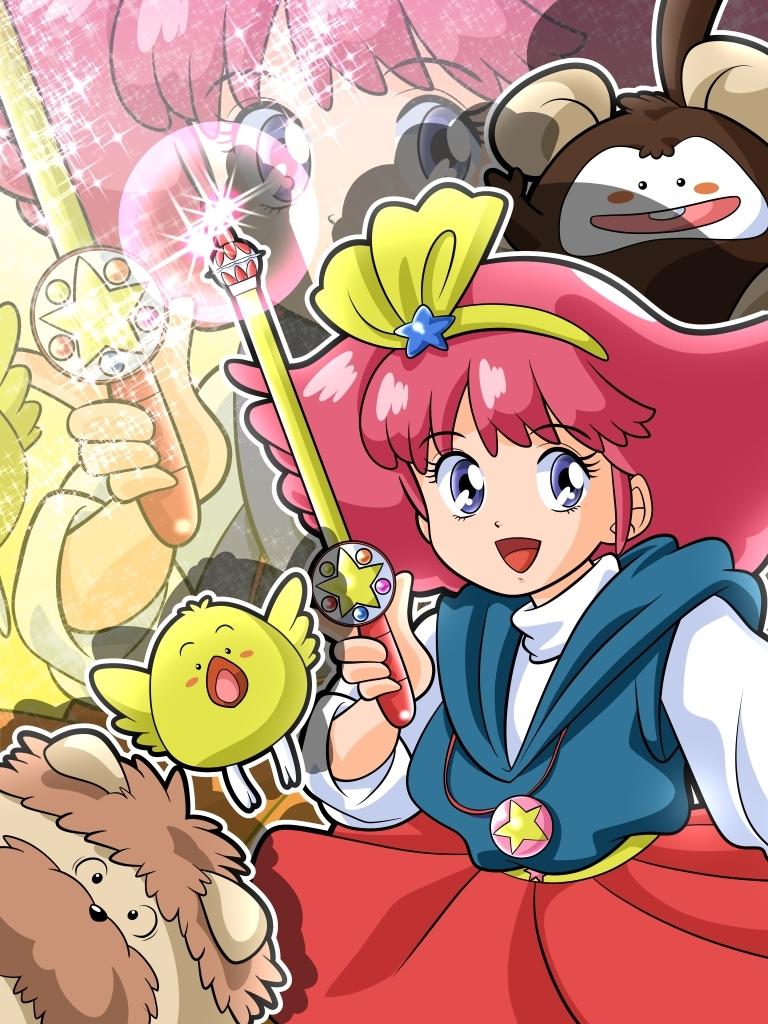 Mahou no Princess Minky Momo (Magical Princess Minky Momo ...