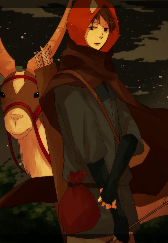 Mononoke San Princess