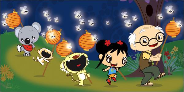 Kai Lan Chinese Cartoon Characters