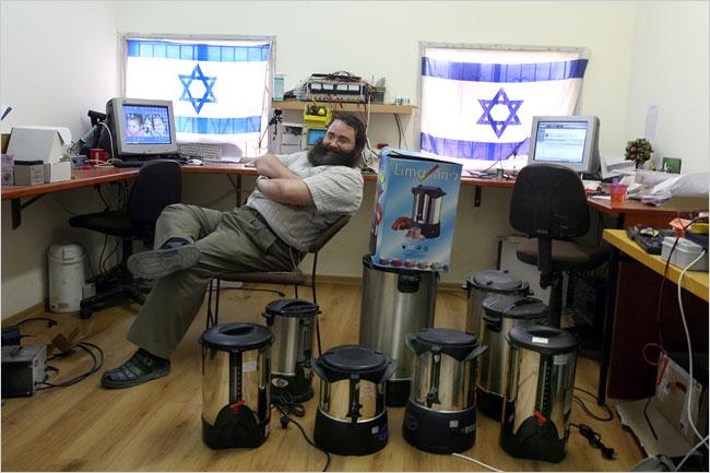 Kosher Lamp Light Bulb