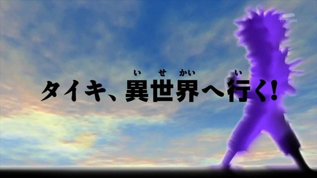 Digimon Fusion Air Date