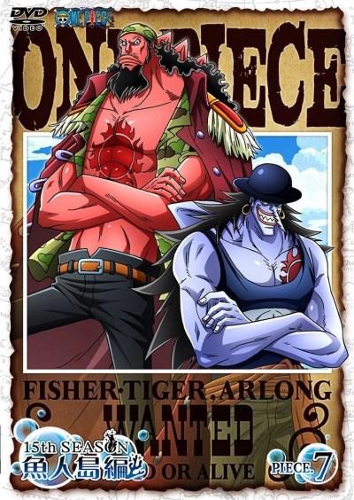One Piece Season 15 Episode 517-574 Sub Indo [MP4 ...
