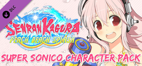 super sonico stream # 46