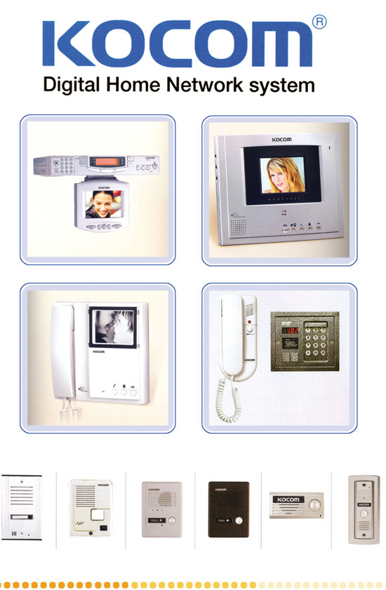 Wired Home Security Alarm System Kit