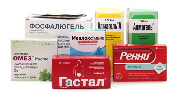Антацидтарға арналған препараттар