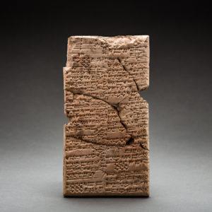 Cuneiform Tablets For Sale Barakat Gallery Near Eastern