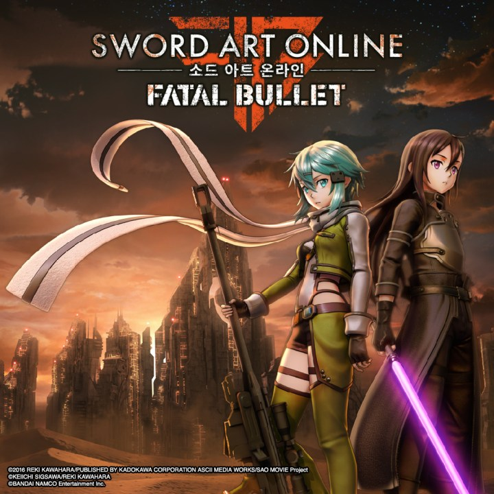 Sword Art Online Fatal Bullet Kr