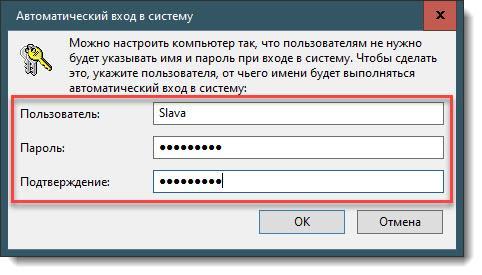 modifica della password