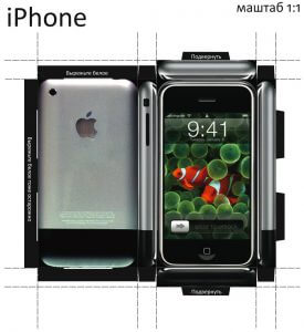 Paperiluokan iPhone 6