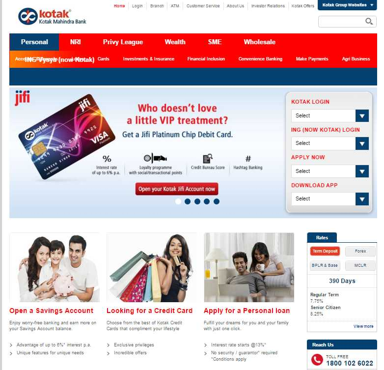 Axis Bank Personal Loan Statement