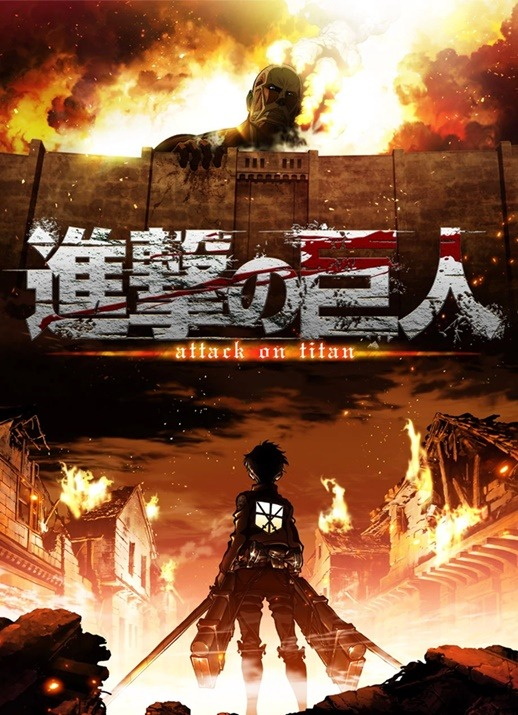 Assistir Shingeki no Kyojin | Attack on Titan ( 1ª Temporada – Dublado ) Episódio 009