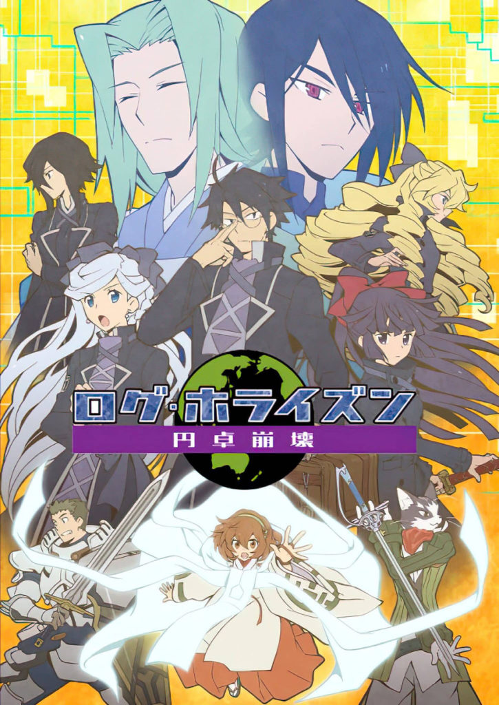 Log Horizon: Entaku Houkai (3ª Temporada) Episódio 006