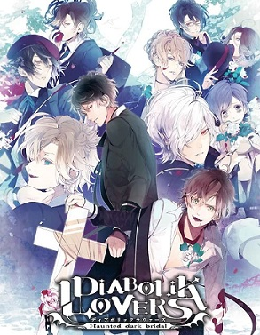 Diabolik Lovers Episódio 002
