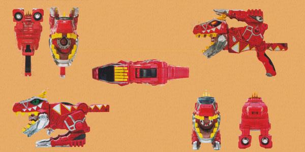 Zyuden Arms | Super Sentai Central