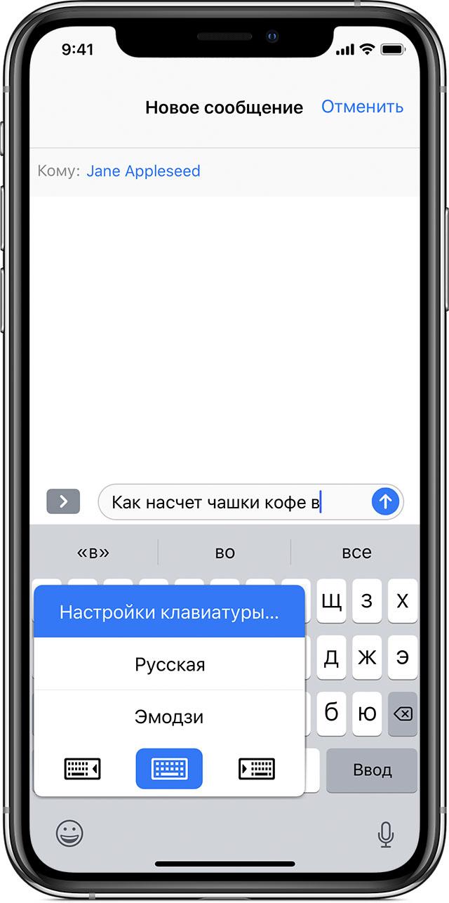 ios12-iphone-x-imessage-predictive-text-keyboard-settings.jpg