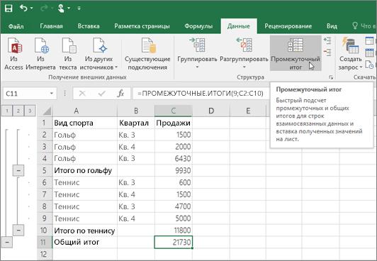 """Klik op de knop """"Oefening"""" op het tabblad Data om de """"Excel"""" -lijn toe te voegen in Excel-gegevens."""