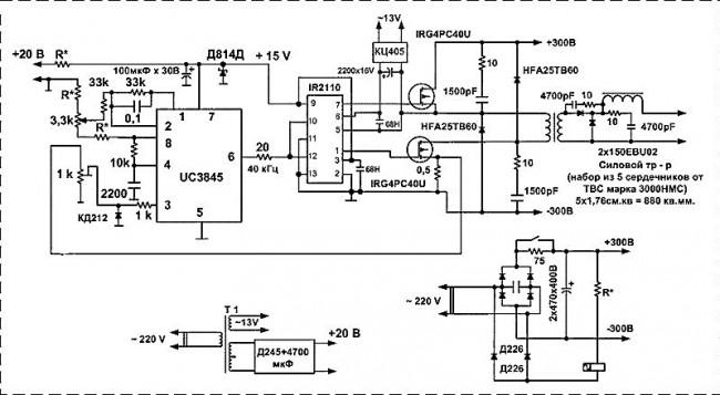 Сварочный инвертор своими руками: схема, видео — Asutpp