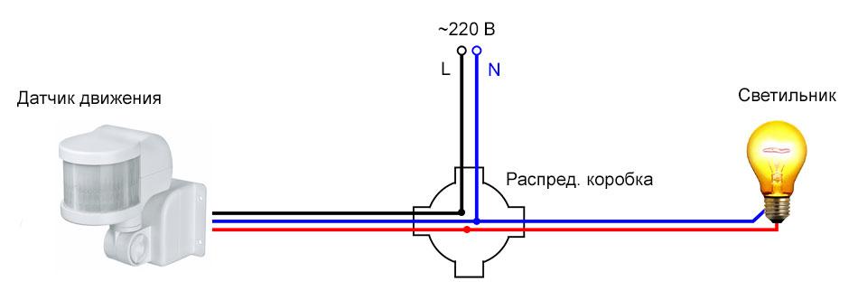 Sirkuit koneksi sensor gerak yang disederhanakan dengan tiga kabel
