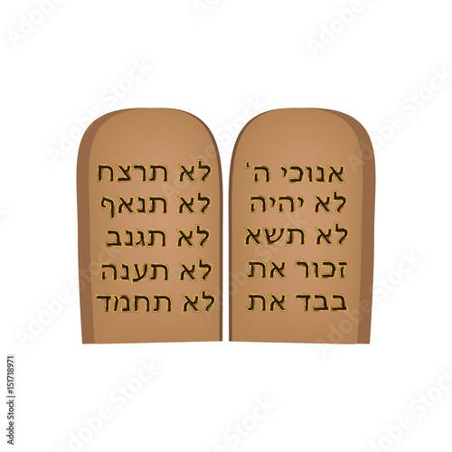 10 commandments bible # 64