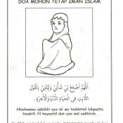 Doa Bangun Tidur Doa Anak (8)
