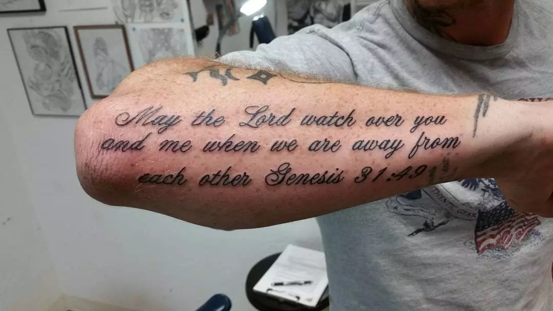 75 Best Bible Verses Tattoo Designs Holy Spirits 2019 Ideas And Designs