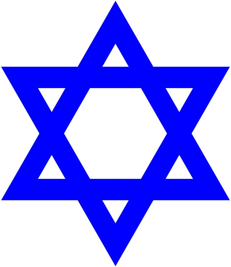 25 Best Ideas About Star Of David Tattoo On Pinterest Ideas And Designs