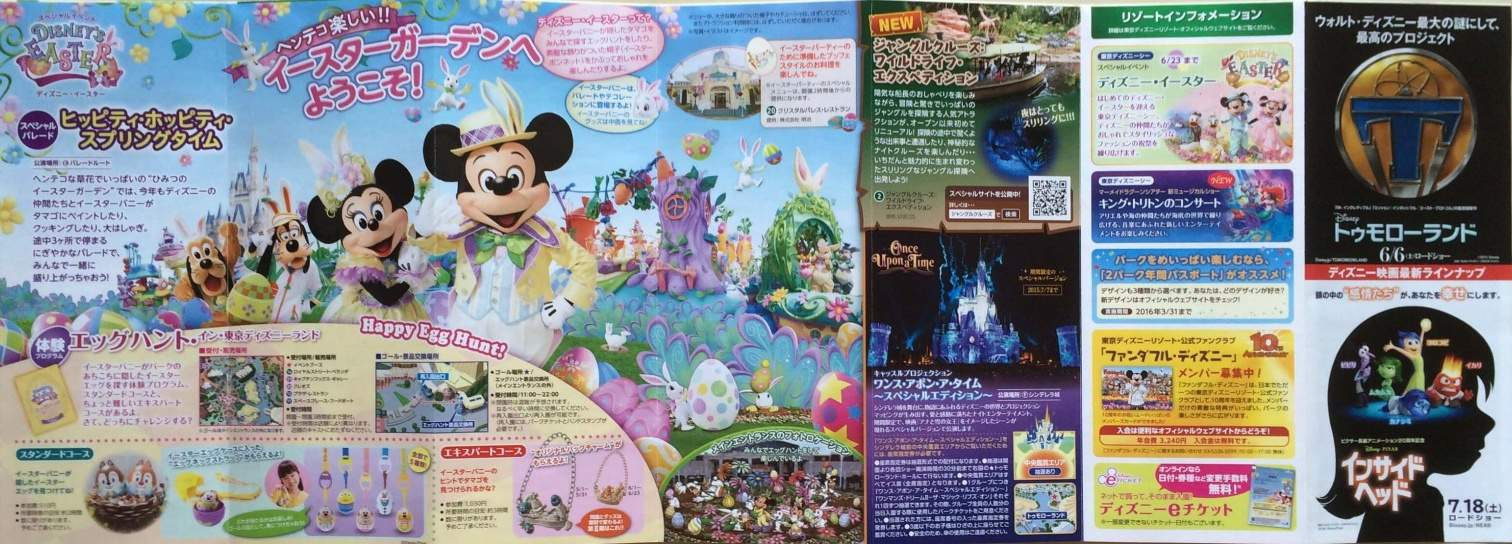 Disney California Adventure Park Map Pdf