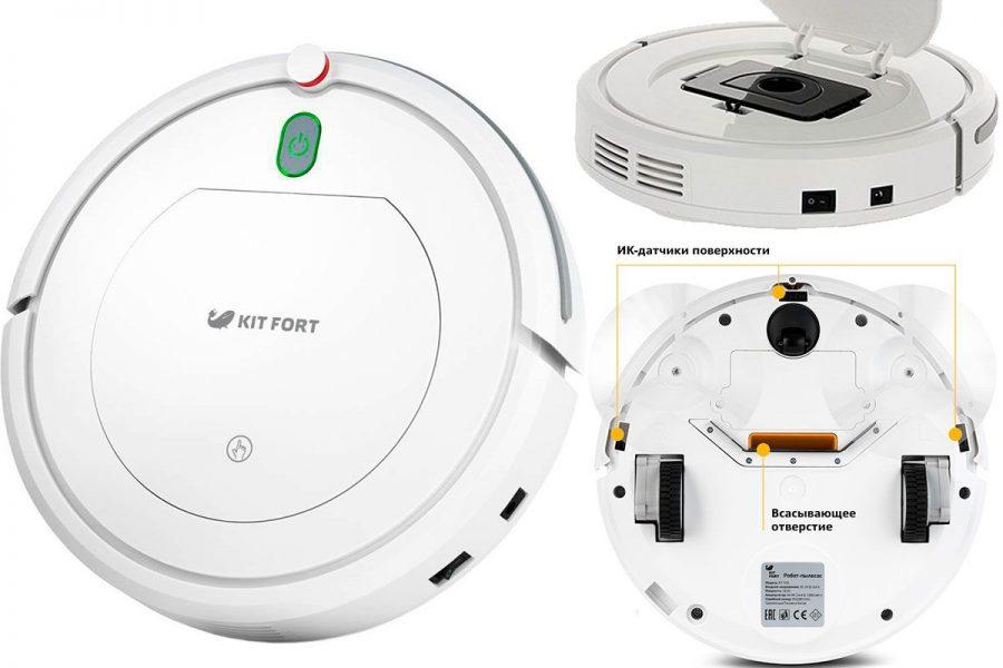 Robot Anggaran Vacuum Cleaner Kitfort KT-531
